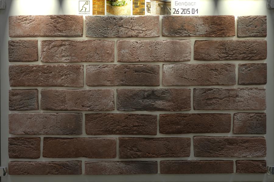 плитка под кирпич Белфаст 26-205-01