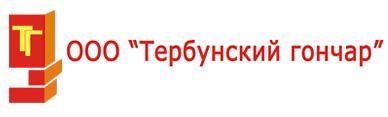 Gonchar logo big - ОБЛИЦОВОЧНЫЙ КЕРАМИЧЕСКИЙ КИРПИЧ