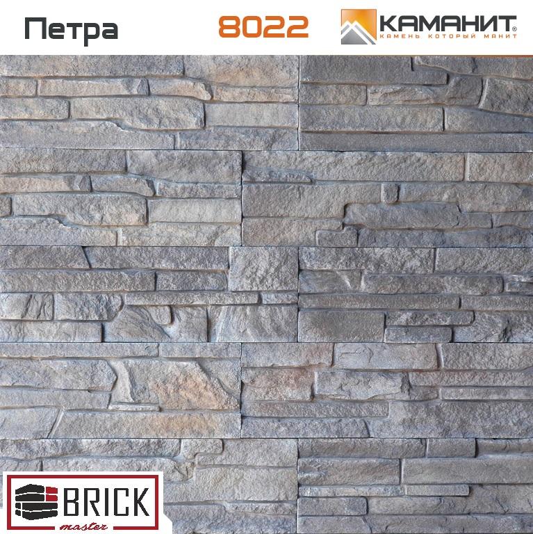 камень Петра 8022