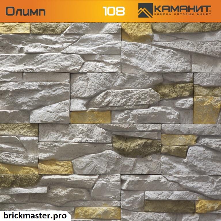 Олимп 108