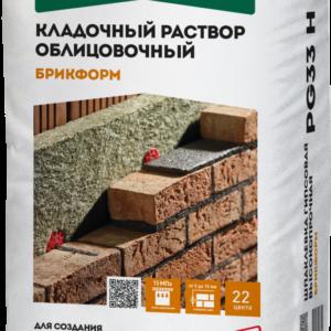 БРИКФОРМ МС11