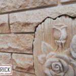 Гипсовый декоративный камень Известняк торцованный