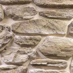Искусственный камень Альбор 46-100-03