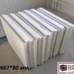 Пазогребневая плита 500x667x80 мм полнотелая влагостойкая