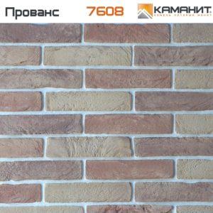 Декоративный кирпич Прованс 7608