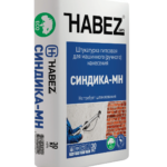 Штукатурка гипсовая Хабез Синдика-МН
