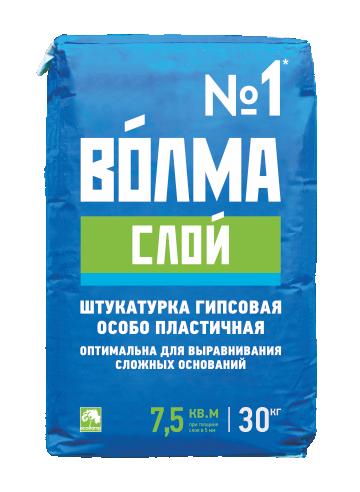 Гипсовая штукатурка ВОЛМА-Слой