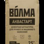 цементная штукатурка ВОЛМА-Аквастарт