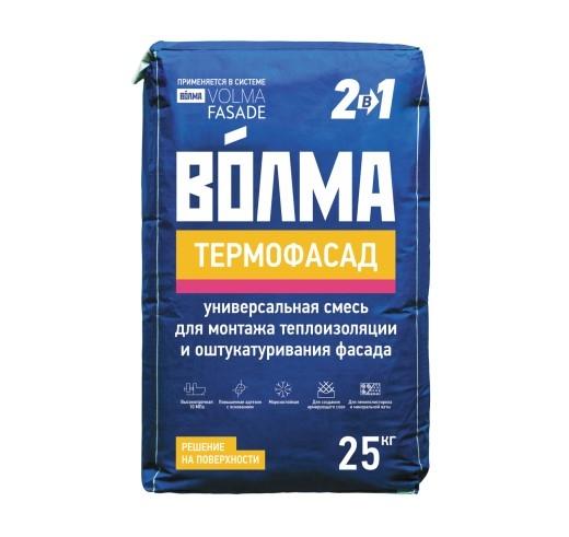 ВОЛМА-Термофасад